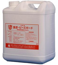 【送料無料】次亜塩素酸ナトリウム食添・ピーズガード 200ppm 5L入れ 専用コック付き