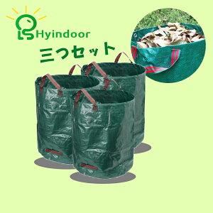 【送料無料】LS Hyindoor ガーデンバッグ ガーデンバケツ 3pcs 120L 収穫バッグ 集草袋 自立式 折り畳み お庭の清掃 み落ち葉 園芸 収納専用バッグ ガーデニング ガーデンアクセサリー