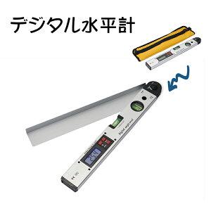 Hyindoor デジタル水平器 デジタル角度計 0〜225° LCDディスプレイ水平器 レベル角度計 400mm 16インチ デジタル分度器 デジタル傾斜計 角度/水平/垂直測定用デジタル水平計 デジタルレベル ジタ