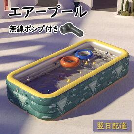 【15%OFFクーポンあり】LS Hyindoor プール ビニールプール 電動ポンプ エアープール 数秒で膨らむ 家庭用プール 水遊び 庭遊び 子供用プール 電動 ファミリープール ビニールプール 2.1M