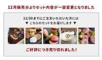 【産地直送】【KOBEマニア】神戸スイーツセット(常温)【ひょうごマニア】おいしい ギフト 福袋 プレゼント お菓子 焼き菓子 焼菓子 洋菓子 詰め合わせ