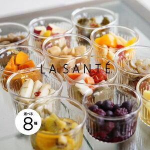【送料無料】【産地直送】【お好きなお味が選べる】ピクルス8本セット健康マルシェ