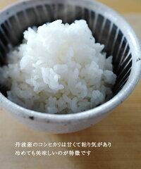 25年の技り寄せ 取り寄せ 米 コメ こめ 通販 おすすめ オススメ 美味しい