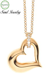 【送料無料】遺骨ペンダント/手元供養 お骨を入れるペンダント/アクセサリー 心のお守り/グリーフケア オープンハート イエロー ソウルジュエリー/Soul Jewelry ※受注生産の為納期は約4週間かかります。