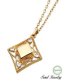 【送料無料】遺骨ペンダント/手元供養 お骨を入れるペンダント/アクセサリー 心のお守り/グリーフケア エレガントレース イエロー 40cm ソウルジュエリー/Soul Jewelry ※受注生産の為納期は約4週間かかります。
