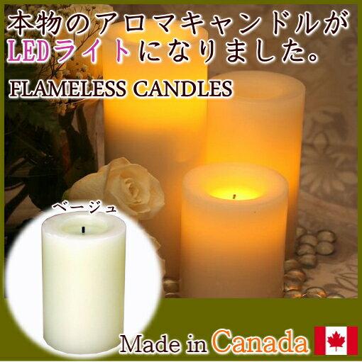 フレイムレス キャンドル (色:ベージュ/香り:オレンジ&セージ) flameless candles (ca23503-be) アロマキャンドル LEDライト