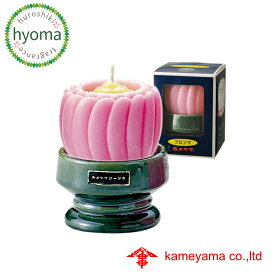 台付ブロンマ 1個入り ピンク 蓮型ローソク 亀山蝋燭・ロウソク ろうそく・ローソク (カメヤマ/亀山) (カメヤマローソク)