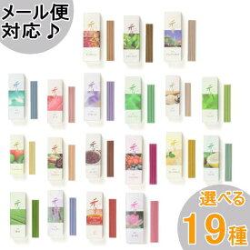 【メール便対応可】シアンドゥ/Xiang Do お香 スティック型 20本入 京都 松栄堂 人気 高級(アロマ/フレグランス)選んでお好きな香りをお届け ギフトやプチギフトに