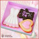 【在庫限り】カメヤマキャンドルハウスアイシングクッキーセット11(Wドレス) 【カメヤマ/スイーツキャンドル/アロマキ…