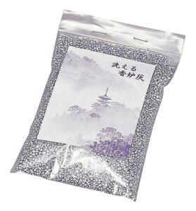 洗える香炉灰 銀 1kg 線香立て ガラス製 洗える 日本製