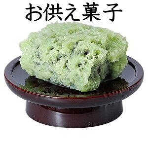 お供え菓子 ふくさ 日本製 御供物 お菓子 仏具