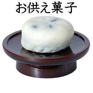 お供え菓子 薄皮まんじゅう 日本製 御供物 お菓子 仏具