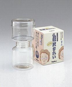 仏壇灰きれい ビーズ灰タイプ 日本製 香炉掃除 灰ならし お手入れ用品 ビーズ灰