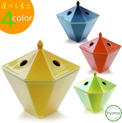 縁香炉 香皿(青 黄緑 橙 黄) お香立て シック デザイン シンプル 陶製 気軽に使いやすい形 日本香堂 ギフト 贈り物