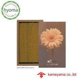 花は咲くフローラルの香りのお線香 (カメヤマ/お線香)