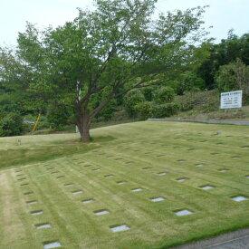 【出雲霊苑】 個別 樹木墓 樹木墓 樹木葬 墓地 自然葬 個人墓 永代供養 コンパクト