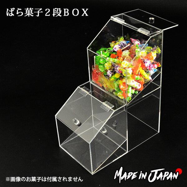 楽天市場】駄菓子屋 容器(日用品雑貨・文房具・手芸)の通販