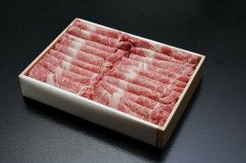 【3つ注文で100gサービス】【近江牛A5ランク】【数量限定】牛肉 肉 ギフト すき焼き しゃぶしゃぶ用スライス肉