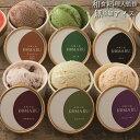 【無添加アイスクリーム・選べる6個セット】送料無料!! 和食職人こだわりの濃厚アイス