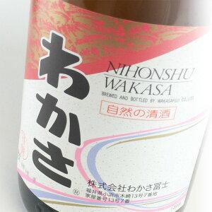 早瀬浦純米吟醸生原酒1800ml