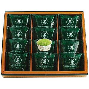 八女茶の抹茶焼きショコラ12個入 4031-083 7990171 Y_KO_ap 日本有数の高級茶として知られる八女茶の抹茶を使用した焼きショコラです。柔らかな口どけのチョコレートに「ライスパフ」を混ぜこん