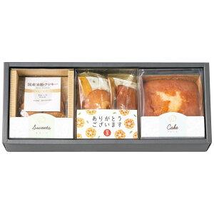 ありがとうスイーツ・パウンドケーキ・米粉クッキーセット UNA3SN 4049-039 UNA3SN 7990112 Y_KO_ap 厳選素材と製法にこだわり焼き上げた伝統の焼き菓子。大切な人へ、心を込めてよいもの、上質なも