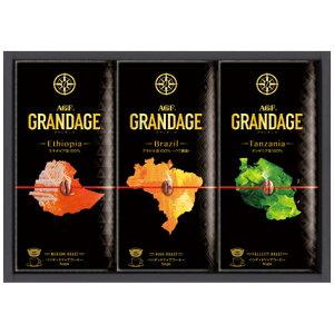 グランデージ ドリップコーヒーギフト GD-20N 4232-035 GD-20N 7989137 Y_KO_ap 単一生産国のコーヒー豆を使用し、土地や環境の違いから生まれるコーヒー豆本来のおいしさと、産地ごとの個性豊かな