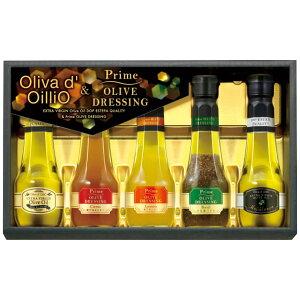 オリーブオイルセット OD-30N 4249-019 OD-30 7989027 Y_KO_ap 青いトマトのようなフレッシュな風味を感じさせ、生食やグリルに向いた品種と、熟した香り・味わいのマイルドな風味傾向を持つ、加熱