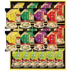 鰹節屋のこだわり椀 MS-30K 4258-073 MS-30K 7988958 Y_KO_ap ・かつお刻み節を加え、旨味、コク味をアップしました・具材にあった味噌を使用、なめこ:仙台赤味噌、ほうれん草:麦味噌・新たに1フ