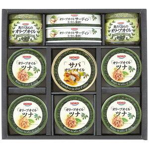 オリーブオイル詰合せ YB-30 4266-010 YB-30 7988912 Y_KO_ap オリーブオイルを使用した瓶詰と缶詰の詰合せギフトです。