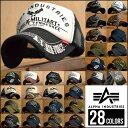 【クーポン】Alpha Industries アルファ・インダストリーズ メッシュキャップ 帽子 メンズ レディース【GAL】【あす楽対応】【H-CP】■051...