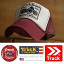 Truck Brand トラックブランド メッシュキャップ メンズ レディース 帽子 J_33【170401cu-cp】