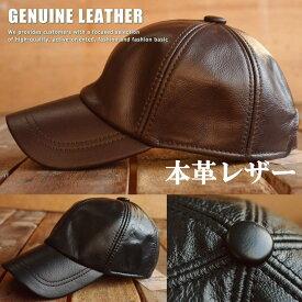 Vintage 本革 レザーキャップ 帽子 メンズ 野球帽 7997926【ALI】■05170107