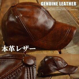Vintage 本革 レザーキャップ 帽子 メンズ 野球帽 7998034 DBR【ALI】■05161130