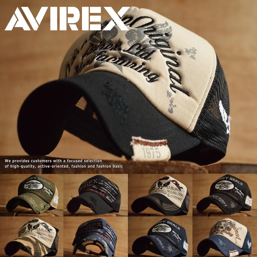 【20%OFFクーポン対象】 正規品 AVIREX メッシュキャップ 帽子 メンズ アヴィレックス アビレックス ミリタリーキャップ 12種【GAL】■05170426