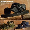 Military HONU SURF コンフォートサンダル メンズ 5561 靴 シューズ 新品■05170523