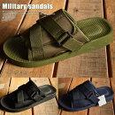 MilitaryHONUSURFコンフォートサンダルメンズ5560靴シューズ新品■05170523