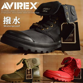 AVIREX 送料無料 SCORPION HI スコーピオン アビレックス ブーツ メンズ レディース 正規品 アヴィレックス 本革×ナイロン レザー AV3402 大きいサイズあり【Y_KO】■05170224