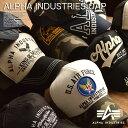 Industries アルファ・インダストリーズ メッシュ キャップ レディース
