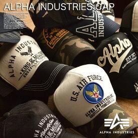 メッシュキャップ 帽子 メンズ 父の日 贈り物 プレゼント Alpha Industries アルファ・インダストリーズ ミリタリー 刺繍 ロゴ ダメージ レディース 春 夏 オールシーズン おすすめ かっこいい アメカジ カジュアル ブラック ホワイト ネイビー カモフラージュ 迷彩