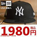 【お一人様1個限り】USA直輸入 NEW ERA ニューエラ スナップバック キャップ メンズ 帽子 MLB 9FIFTY ニューヨーク ヤンキース 11085...