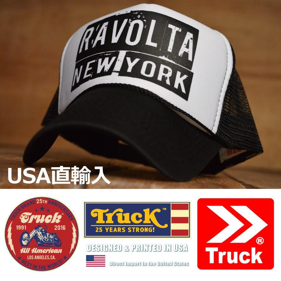 Truck Brand トラックブランド ワークキャップ メンズ レディース 帽子Z-50■05170614