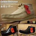 本革 レザー ワラビー ブーツ カジュアル ブーツ ショート ブーツ ワークブーツ メンズ スニーカー おしゃれ かっこいい 贈り物 プレゼント 大きいサイズ 靴 シューズ シンプル 大人 ベージュ ブラウン ブラック スエード 茶 黒 Golden Retriever ゴールデンレトリバー 7783
