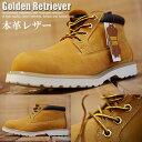 買わなきゃ損! 本革 レザー Golden Retriever 5インチ イエローブーツ ショートブーツ ブーツ ワークブーツ メンズ 3…