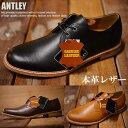 本革 ブーツ メンズ オックスフォード 靴 革靴 ショーツ ブーツ レザー ANTLEY シューズ メンズ 2031