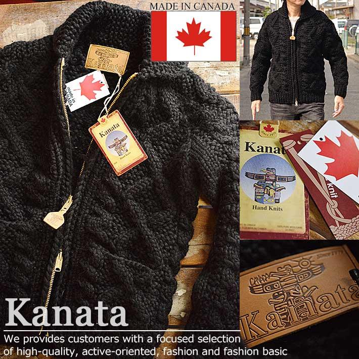 Kanata カナタ カナダ製 手編み カウチンセーター セーター メンズ レディース ジャケット アウター カウチン TALON製ZIPPER BLACK メーカー正規代理店■04171022