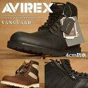 AVIREX アビレックス メンズ ブーツ VANGUARD ヴァンガード 本革 防水 レザー レインブーツ レインシューズ サイドジ…