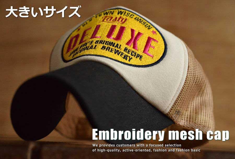 大きいサイズ DELUXE メッシュキャップ メンズ アメカジ キャップ 帽子 ロゴ刺繍 BIG-107【GRI】■050924