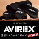 AVIREX 限定モデル キャップ 帽子 メンズ ブラックシリーズ 黒 アビレックス アヴィレックス メッシュキャップ ハンチ…