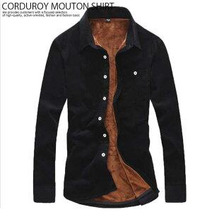 ありそうで無い♪ 超暖 内ムートン コーデュロイ シャツ ジャケット メンズ Corduroy 7995722 【ALI】 ■171222